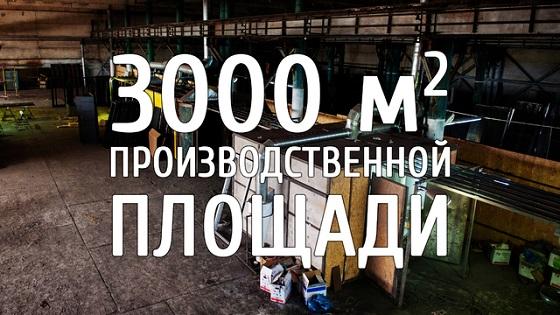 3000 - копия (2)